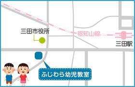 ふじわら幼児教室地図